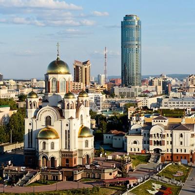 Любимый Екатеринбург
