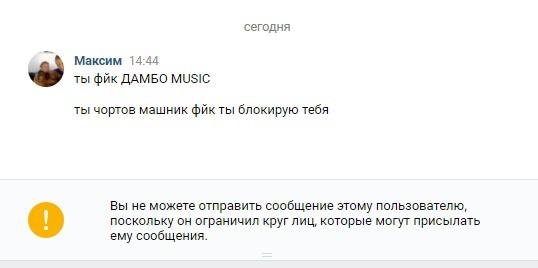 фото из альбома Сергея Сидорова №4
