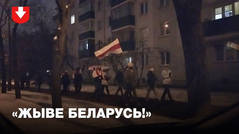 Колонна людей с бело красно белыми флагами идет в районе парка Челюскинцев
