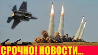 Российские С-400 показали британским истребителям F-35 «кузькину мать» в Сирии …