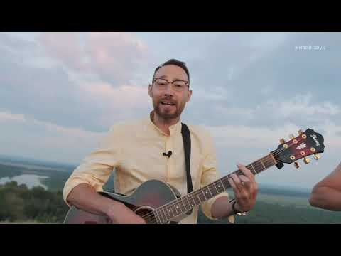 Песня Пока Границы Закрыты Башкирия