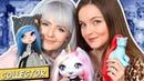 МУЖ ДАРИТ КУКОЛ! Коллектор коллекция кукол Натали Кисель Elmofeo Pullip, Blythe, Monster High