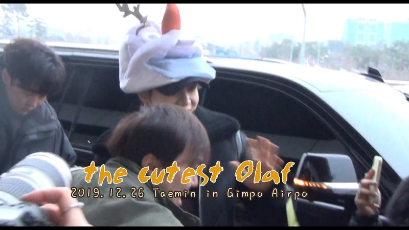 【sTAE alive】191226 Have you ever seen the cutest Olaf (Taemin in Gimpo airport)