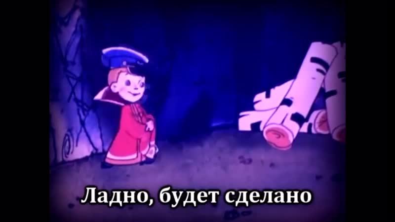 Vova's Bizarre Adventures