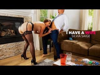 Silvia Saige трахается как богиня мамка минет русский домашний секс порно массаж анал milf massage tits ass sex porn сиськи