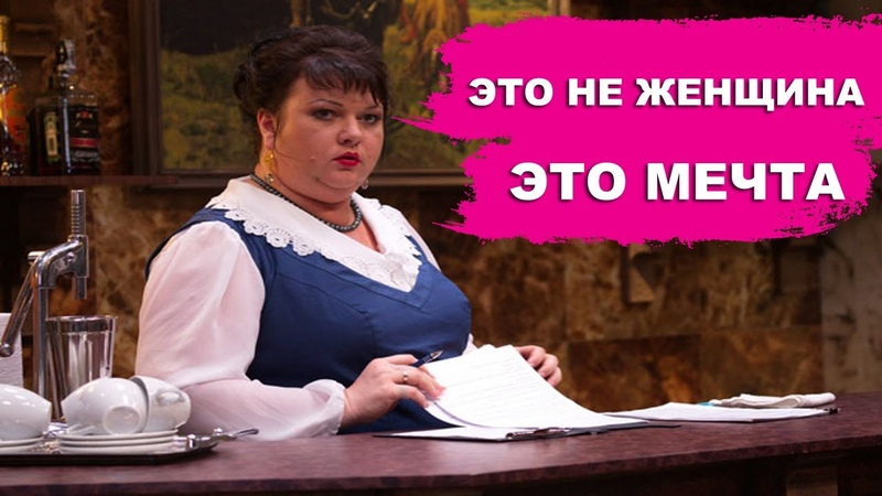 Вышла замуж за индуса невозможно сдержать смех Ольга Картункова Камеди клаб отдыхает