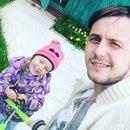 Личный фотоальбом Ильи Казанкина