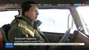 Новости на Россия 24 • Байкальский остров Ольхон заполонили туристы из Китая