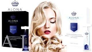 Верните Густоту и естественную Красоту волос - Alona Perfect Hair!