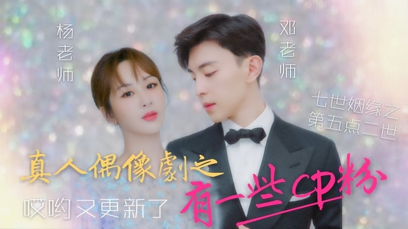 【Fans Video】Eng sub/ DENG LUN TALKS ABOUT US IN HIS LATEST INTERVIEW