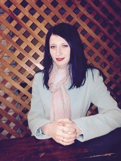 Алёна Тищенко