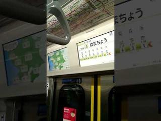 Удобное электронное табло в токийском метрополитене