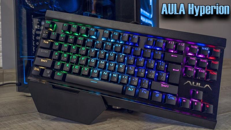 AULA Hyperion RGB механическая игровая клавиатура для настоящих геймеров по приятной цене Обзор