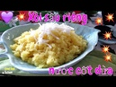How to make Xôi Sầu Riêng Nước Cốt Dừa béo ngậy Đơm xôi ngon nhất quả đất