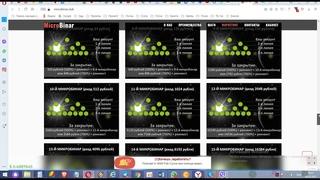 MicroBinar - Краткий обзор проекта и Личного кабинета