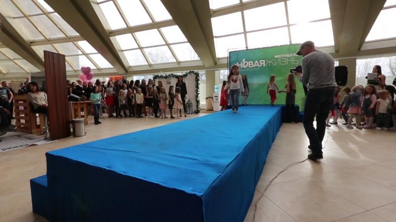 Выход самых маленьких наших Академиков Презентация Академии красоты и таланта на выставке Новая жизнь 11.11.17