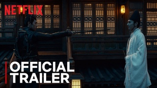 The Yin-Yang Master: Dream of Eternity | Official Trailer
