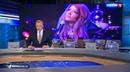 Вести в 20:00 • Ящик Пандоры открыт: Евровидение осталось без России и репутации