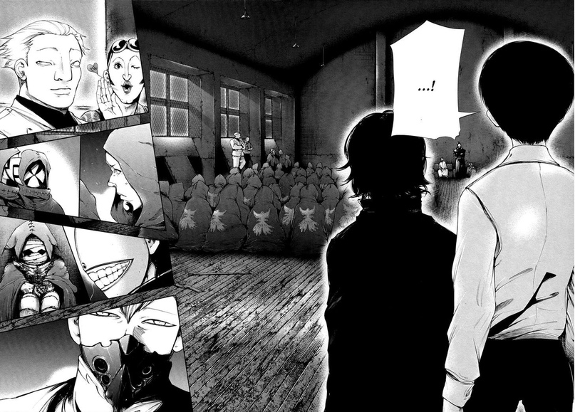 Tokyo Ghoul, Vol.6 Chapter 54 Aogiri, image #8