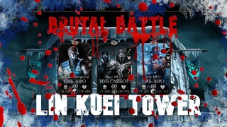 Lin Kuei Tower 200 Fight Punished the Boss!\Башня Лин Куэй 200 Бой Наказал Босов!
