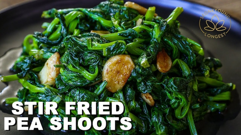EASY Stir Fried Pea Shoots at Home How to make stir fried vegetable with fried garlic