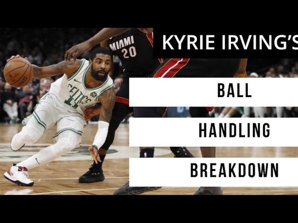 Kyrie Irving Basketball DRIBBLING Secrets JP Productions