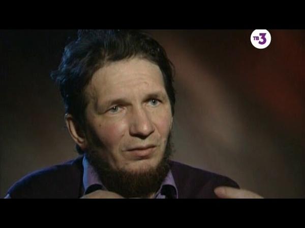 Тайные знаки с Олегом Девотченко 35 Придумавший смерть 2016 SATRip Generalfilm