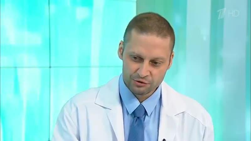 Здоровье. Андрей Павленко о борьбе с раком