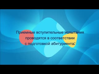 Курганский областной музыкальный колледж им Д. Д. Шостаковича (приёмная кампания 2020)
