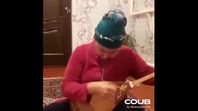Kyrgyz scat