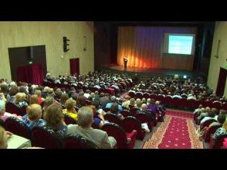 ТГУ NEWS: Августовское совещание 2014