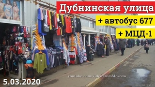 Прогулка Дубнинская улица, автобус и электричка // 5 марта 2020