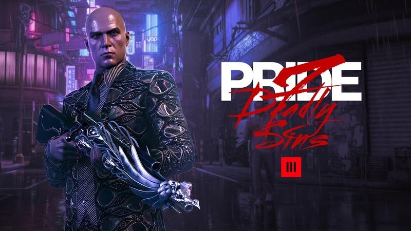 HITMAN 3 Seven Deadly Sins Pride Announcement Trailer