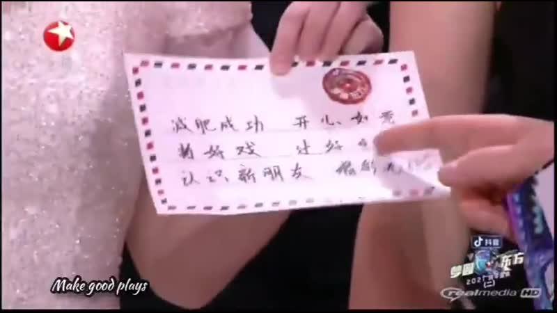 31 12 20 Dragon TV New Year's Eve Gala 2021 eng sub