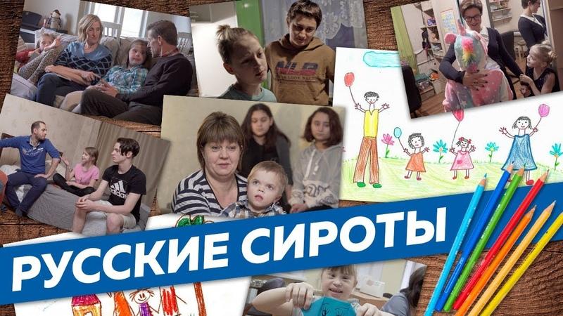 Приемные дети и приемные семьи что они говорят о нас с вами Редакция