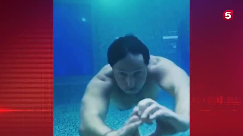 Александр Ревва показал «эротику» с морского дна