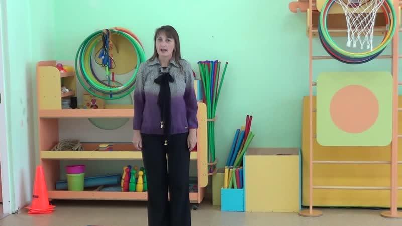 Мастер класс по обучению английскому языку в детском саду