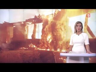 Крупный пожар в Свердловской области