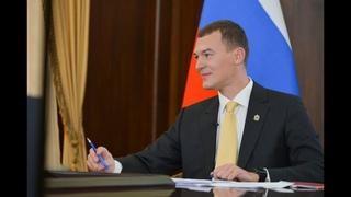 Пресс конференция Михаила Дегтярёва по итогам 100 дней в должности врио губернатора Хабаровского кра