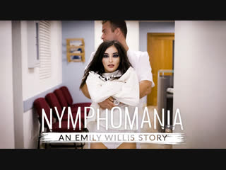 NYMPHOMANIAC: AN EMILY WILLIS STORY/Emily Willis, Michael Vegas, Chad White PureTaboo
