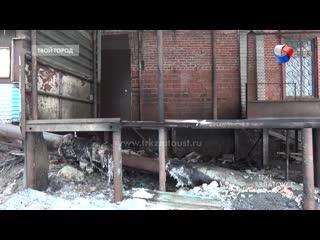 «За час до нового года жителю Златоуста сообщили, что его производство горит»: Подозрительное ЧП на улице Лесная.