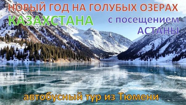 Обои На Рабочий Стол 1920х1080 Природа Зима