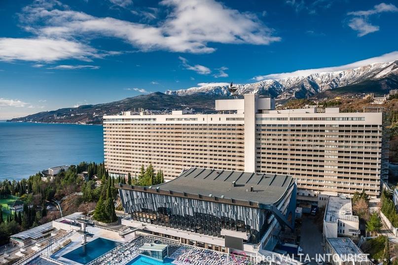 Отель Yalta Intourist Green Park принимает участие в программе туристического кэшбэка