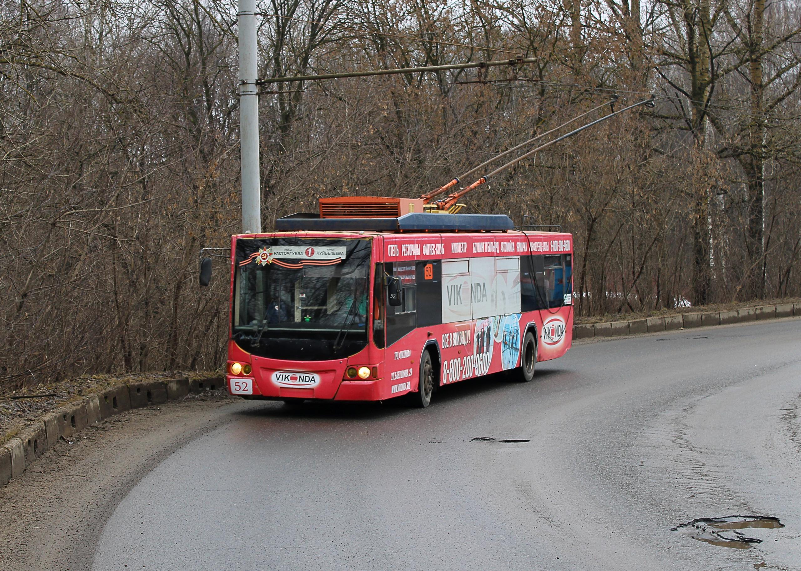 Троллейбус №1