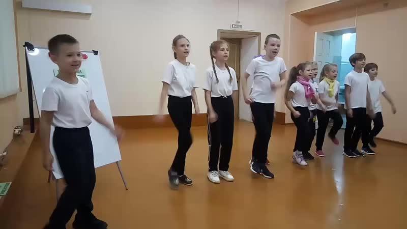 агитбригада 2020 начальная школа СОШ д Трегубово