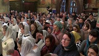 Православные верующие отмечают Сретение Господне. Новости. Первый канал