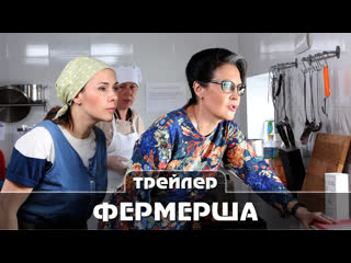 Трейлер сериала (2021) 4 серии