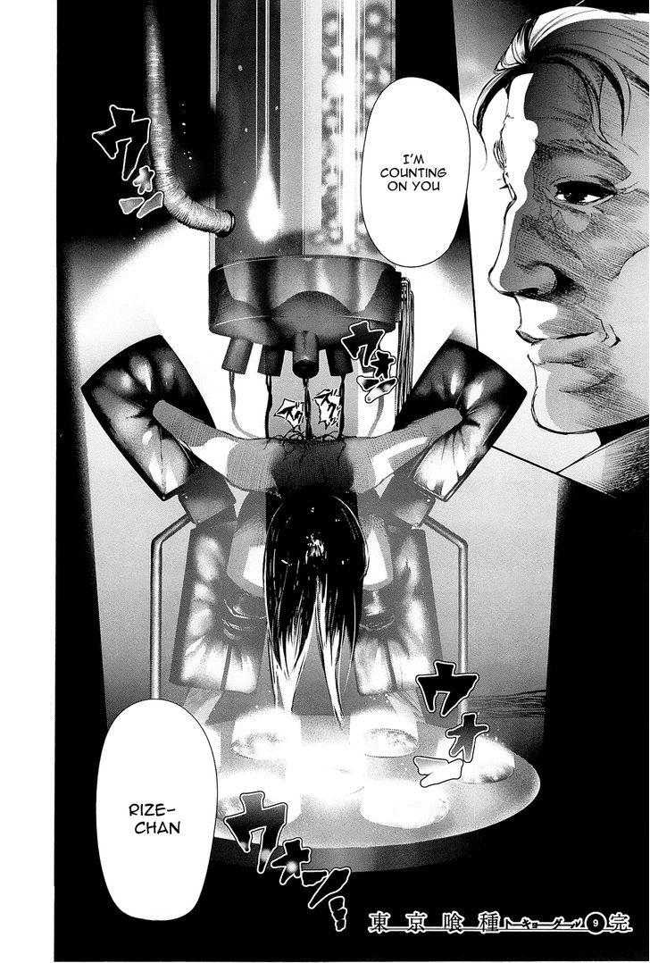 Tokyo Ghoul, Vol.9 Chapter 89 Scheme, image #20