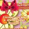 Ольга Мама-Двух-Сыночков