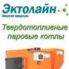 "ООО ""Эктолайн"" г. Славянск"